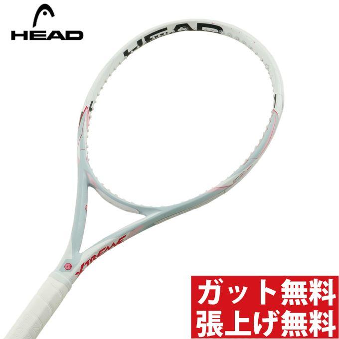 ヘッド 硬式テニスラケット グラフィン タッチ エクストリーム S 234608 Graphene Touch Extreme HEAD メンズ レディース