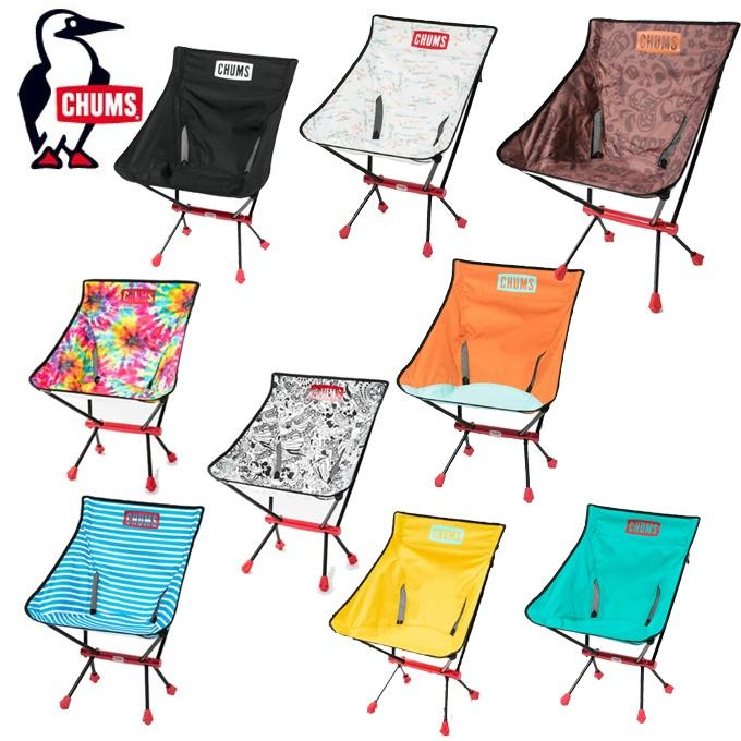 チャムス CHUMS アウトドアチェア Folding Chair Booby Foot フォールディングチェアブービーフット アウトドア キャンプ用品 CH62-1170