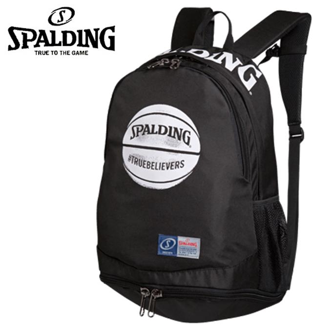 スポルディング SPALDING バスケットボール バックパック メンズ レディース ライズ ボール 40-018BBK