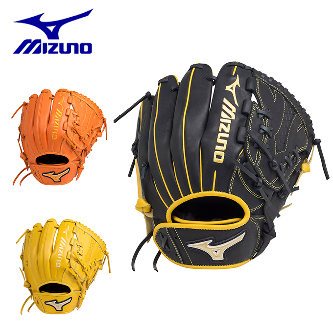 ミズノ ソフトボールグローブ メンズ レディース ソフトボール用エレメントフュージョンUMiX U3 投手×内野×外野 サイズ10 1AJGS18420 MIZUNO