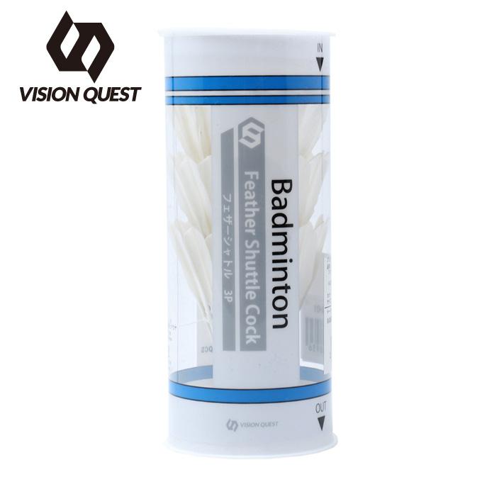 ビジョンクエスト VISION QUEST シャトル 練習球 フェザーシャトル3 VQ530406H01