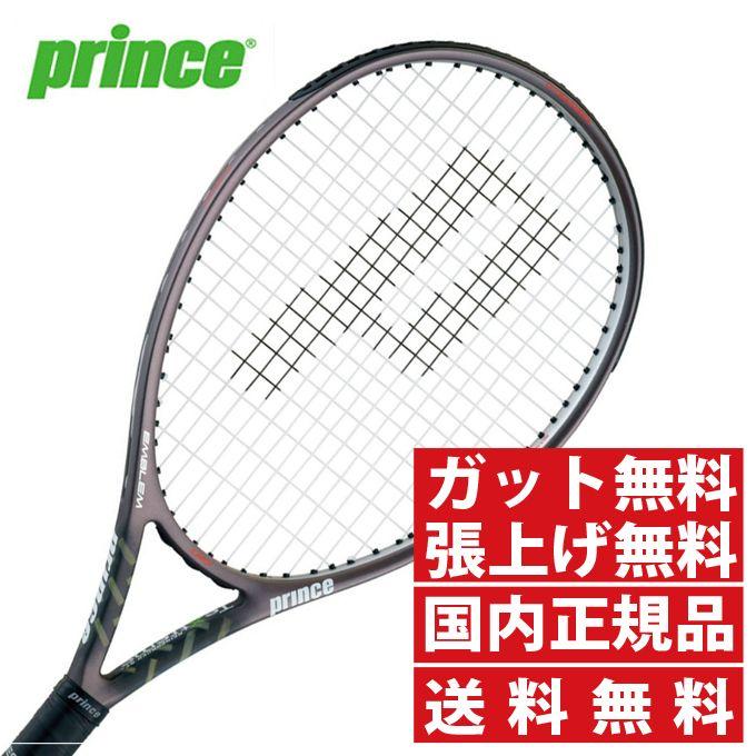 【クーポン利用で2,000円引 7/29 0:00~8/1 23:59】 プリンス 硬式テニスラケット EMBLEM エンブレム 120 7TJ068 PRINCE