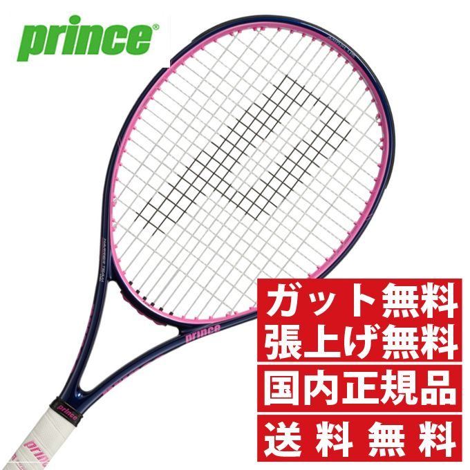 プリンス 硬式テニスラケット HARRIER TEAM ハリアー チーム 100 7TJ035 PRINCE