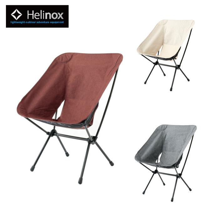 ヘリノックス Helinox アウトドアチェア Helinox Chair One HOME チェアホーム XL 19750017