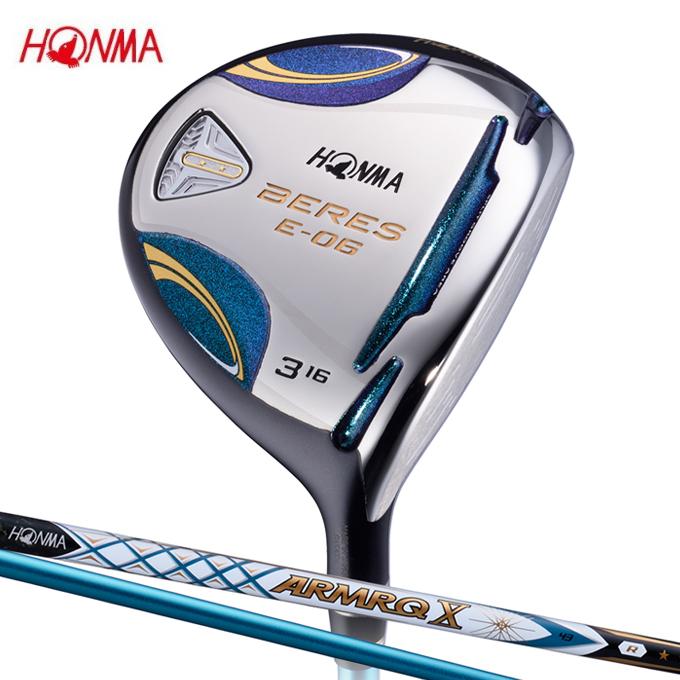 本間ゴルフ HONMA ゴルフクラブ フェアウェイウッド メンズ BERES E-06 FW 2Sグレード シャフト ARMRQX 43