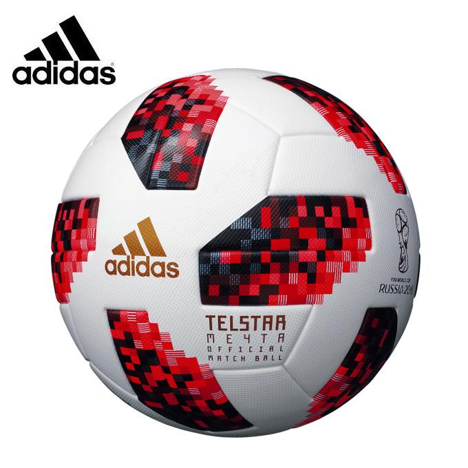 6月30日発売予定 アディダス サッカーボール 5号球 テルスター ミチター FIFAワールドカップ2018 決勝トーナメント 試合球 AF5300F adidas