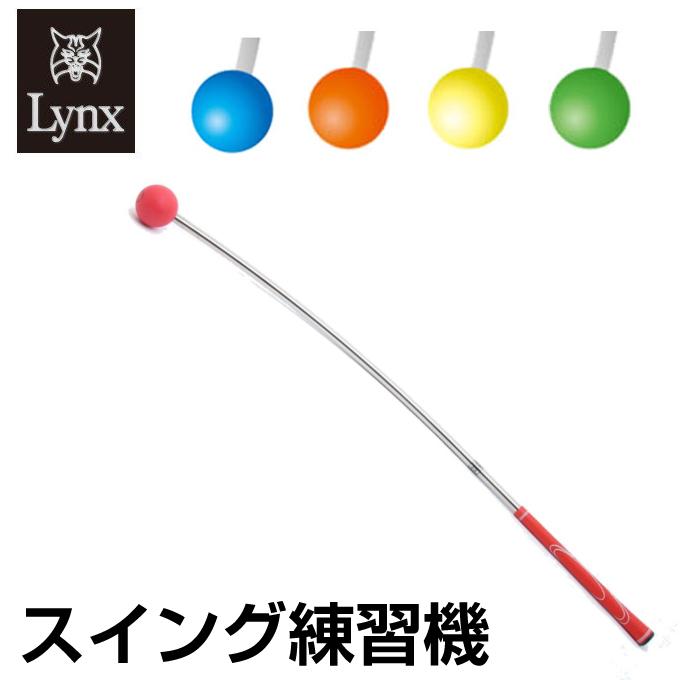 リンクス LYNX ゴルフ トレーニング用品 メンズ レディース 熱血ゴルフ塾の小林佳則プロ発案・監修 スイング練習器 FURE LOOP フレループ