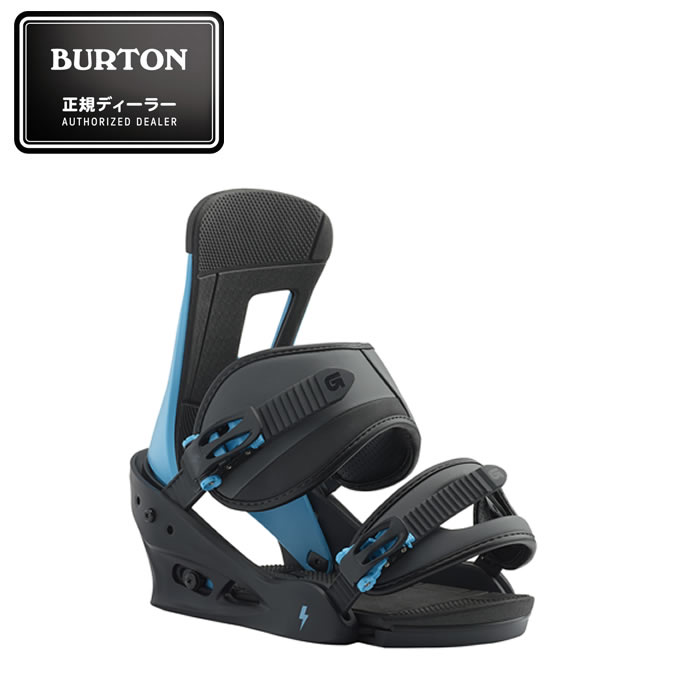 激安本物 【クーポン利用で1000円引 3/4 20:00~3 メンズ/11 1:59 3/4】 バートン BURTON BURTON スノーボード ビンディング メンズ Men's Freestyle Re:Flex Snowboard Binding フリースタイル COBALT BLUE 105441, チノシ:9af08c3e --- paulogalvao.com