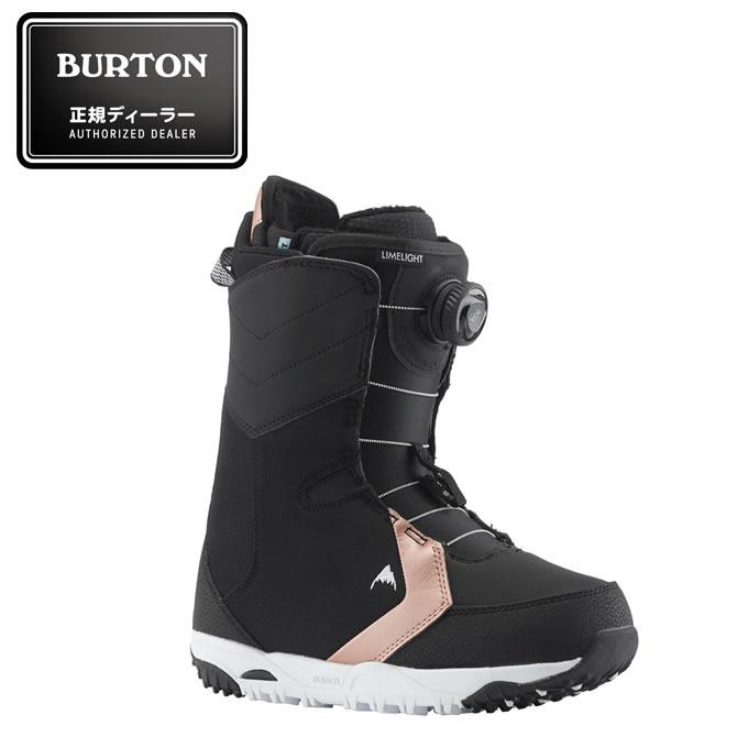 バートン BURTON スノーボードブーツ ダイヤルタイプ レディース Women's Limelight Boa Snowboard Boot ライムライト ボア 150871