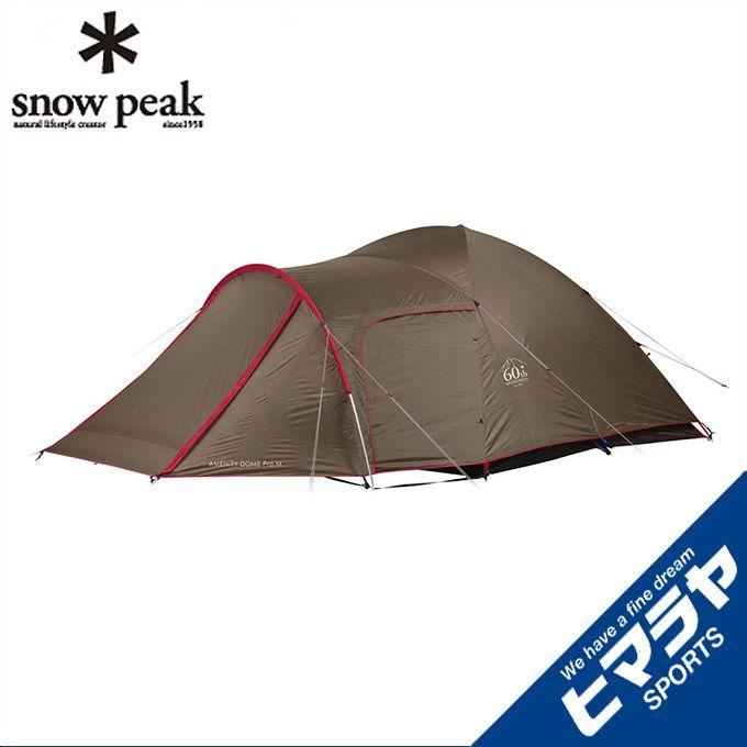 スノーピーク テント 大型テント 60周年記念アメニティドーム Pro.M SDE-110 snow peak