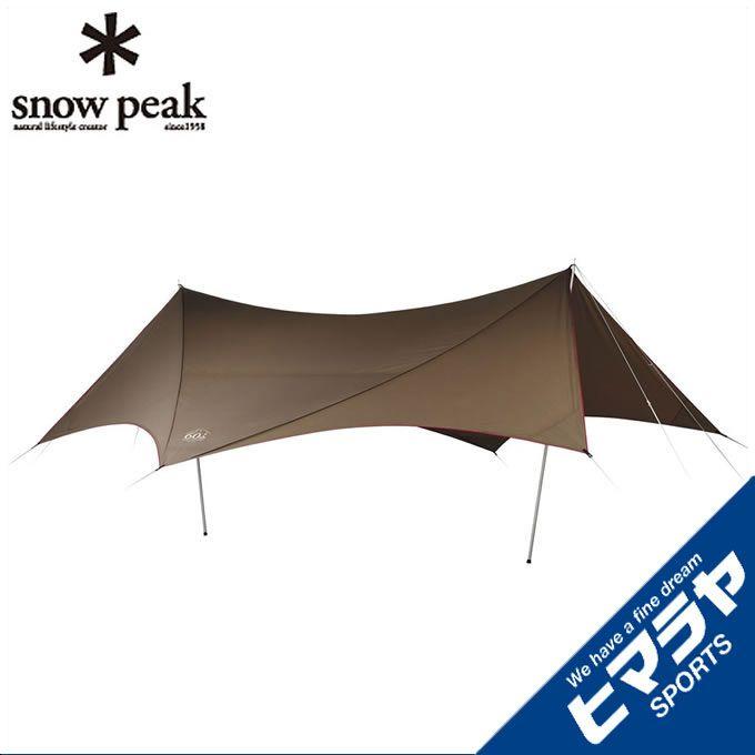 スノーピーク snow peak タープ Tarp 60周年記念 ヘキサ エヴォ Pro. TP-265