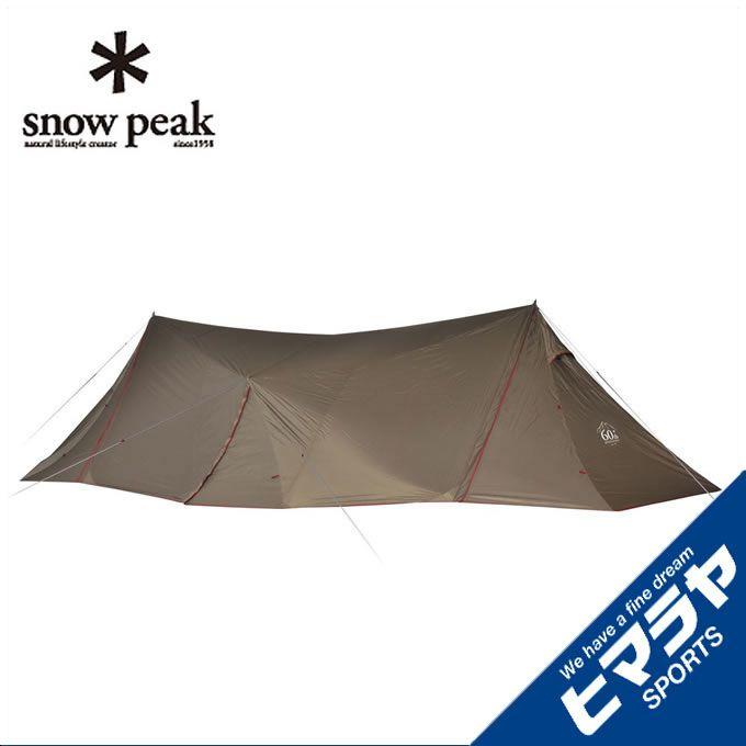 スノーピーク タープ Tarp 60周年記念 ランドステーション Pro.L TP-825 snow peak