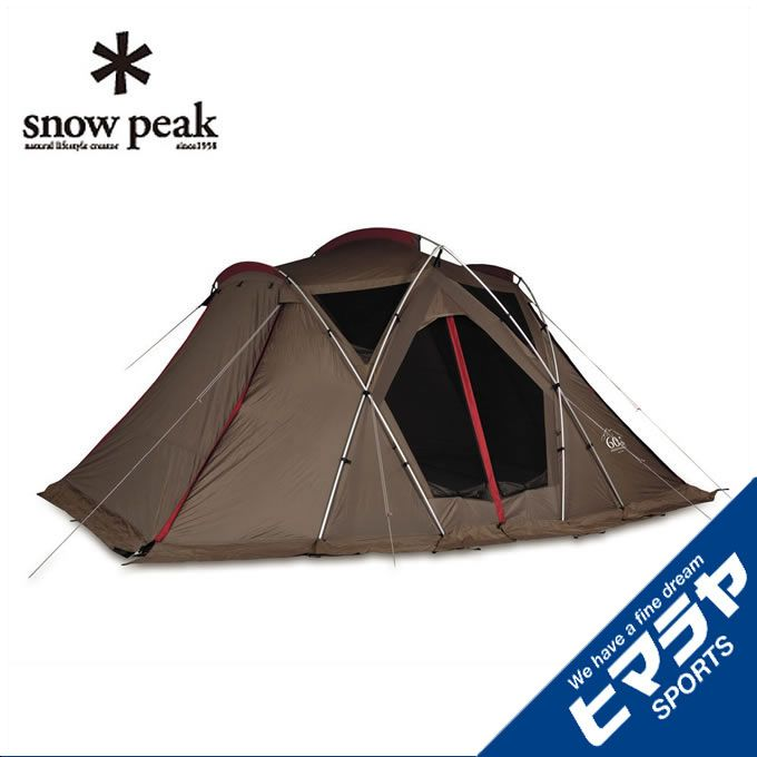 スノーピーク スクリーンテント 60周年記念 リビングシェル Pro. TP-635 snow peak