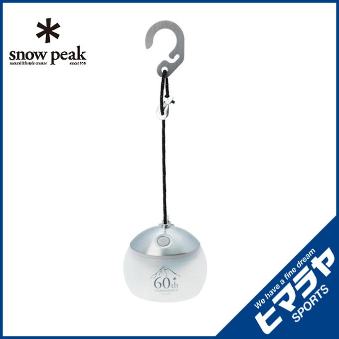 スノーピーク バッテリーランタン 60周年記念 メタルほおずき ES-075 snow peak