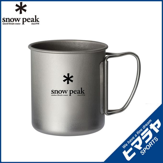 スノーピーク 食器 マグカップ 60周年記念 チタンシングルマグ300 Asterrisk E-151 snow peak