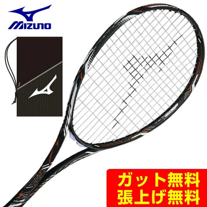 ミズノ ソフトテニスラケット 後衛向け メンズ レディース DIOS PRO-R ディオス 63JTN86154 MIZUNO