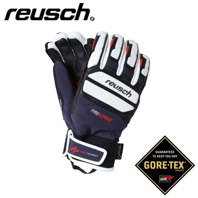 ロイシュ reusch スキーグローブ メンズ レディース GLOVE アレクシ パンチュロー ALEXIS PINTURAULT GTX +GORE
