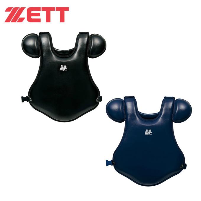 ゼット ZETT キャッチャー防具 プロテクター 軟式用 メンズ レディース 野球 プロステイタス BLP3288