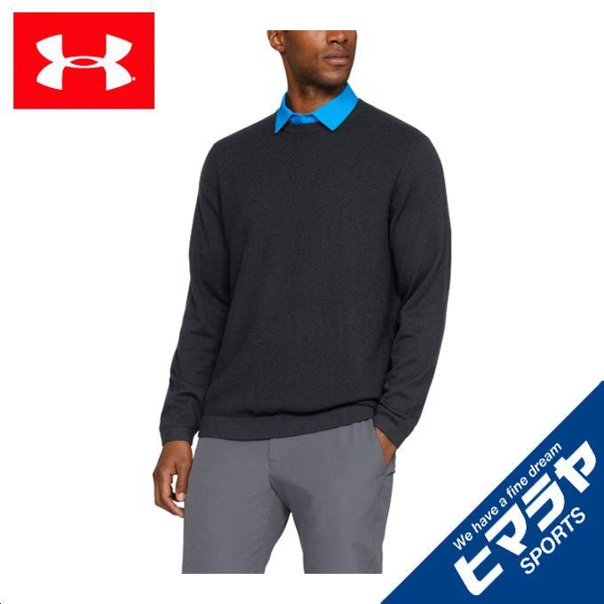 アンダーアーマー ゴルフウェア セーター メンズ UAスレッドボーンクルーセーター 1317349-001 UNDER ARMOUR