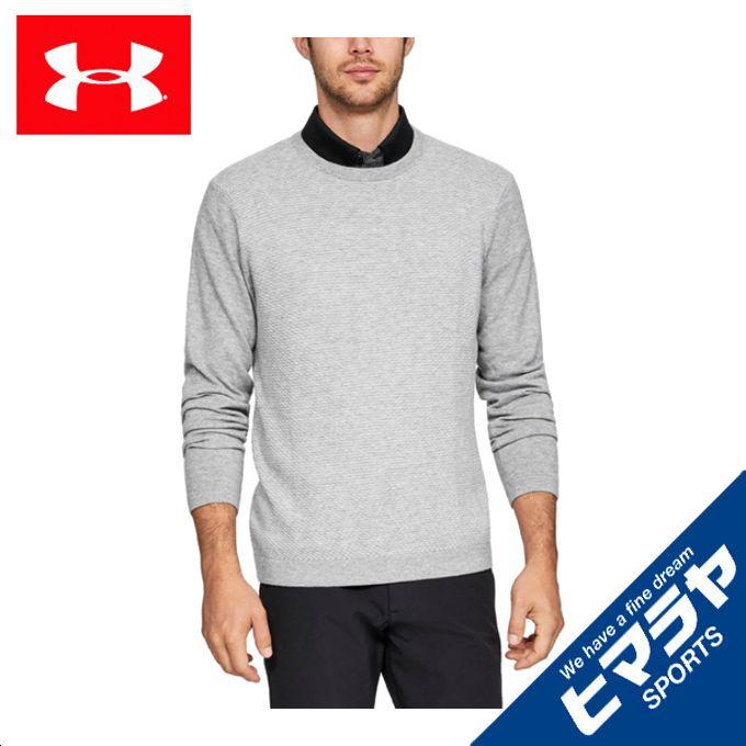 アンダーアーマー ゴルフウェア セーター メンズ UAスレッドボーンクルーセーター 1317349-035 UNDER ARMOUR