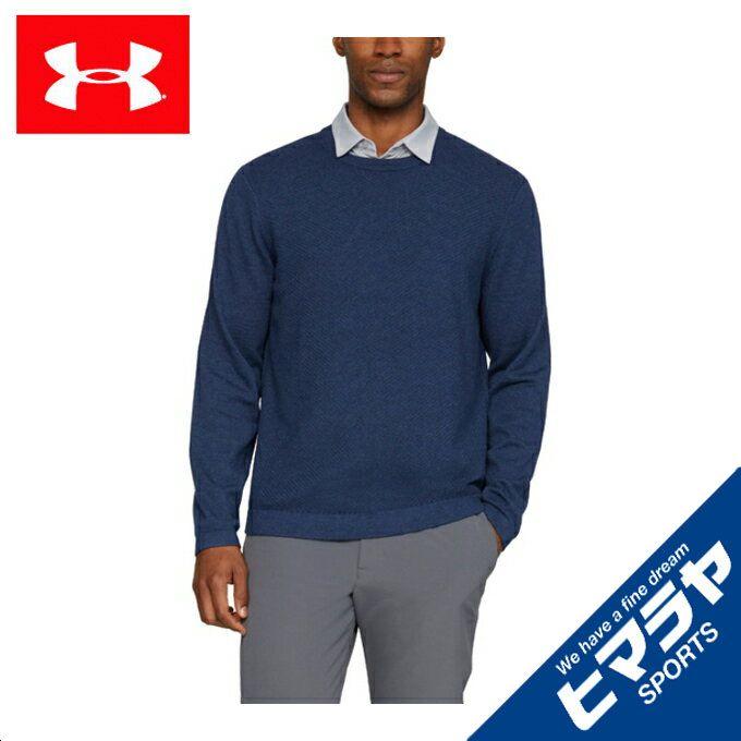 アンダーアーマー ゴルフウェア セーター メンズ UAスレッドボーンクルーセーター 1317349-409 UNDER ARMOUR