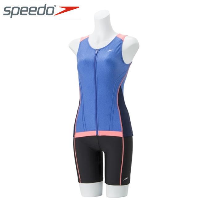 スピード speedo フィットネス水着 セパレート レディース フルジップセパレーツ SD58Z17