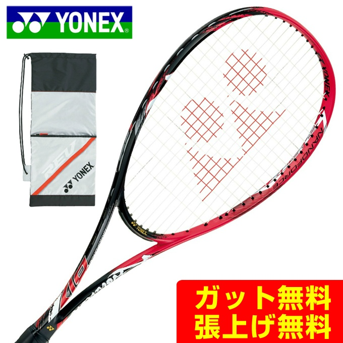 【5/5はクーポンで1000円引&エントリーかつカード利用で5倍】 ヨネックス ソフトテニスラケット 前衛 メンズ レディース NANOFORCE 8V REV ナノフォース8Vレブ NF8VR YONEX
