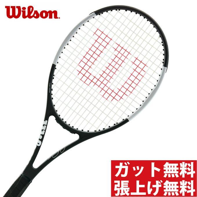 ウイルソン 硬式テニスラケット プロスタッフ PRO STAFF RF97 AUTOGRAPH WRT74172 Wilson メンズ レディース