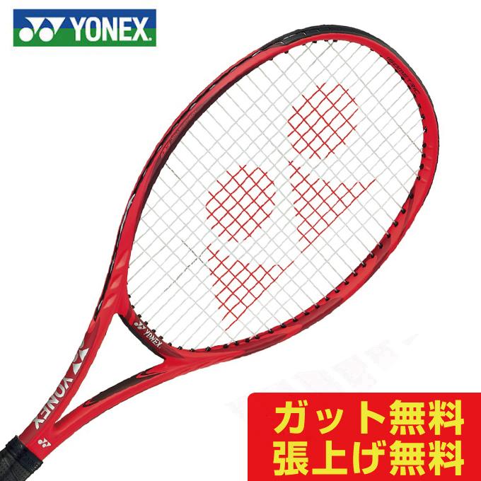 【5/5はクーポンで1000円引&エントリーかつカード利用で5倍】 ヨネックス 硬式テニスラケット Vコア95 VCORE95 18VC95-596 YONEX メンズ