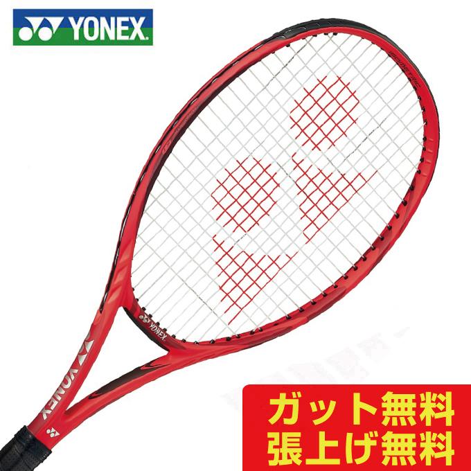 【5/5はクーポンで1000円引&エントリーかつカード利用で5倍】 ヨネックス 硬式テニスラケット Vコア98 VCORE98 18VC98-596 YONEX メンズ レディース