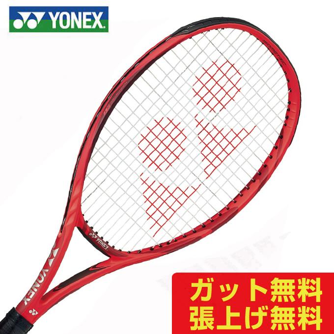 ヨネックス 硬式テニスラケット メンズ レディース VCORE 100 18VC100-596 YONEX