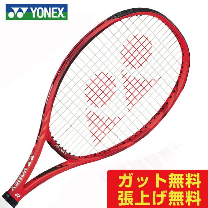 ヨネックス 硬式テニスラケット vコアエリート VCORE ELITE 18VCE-596 YONEX メンズ レディース