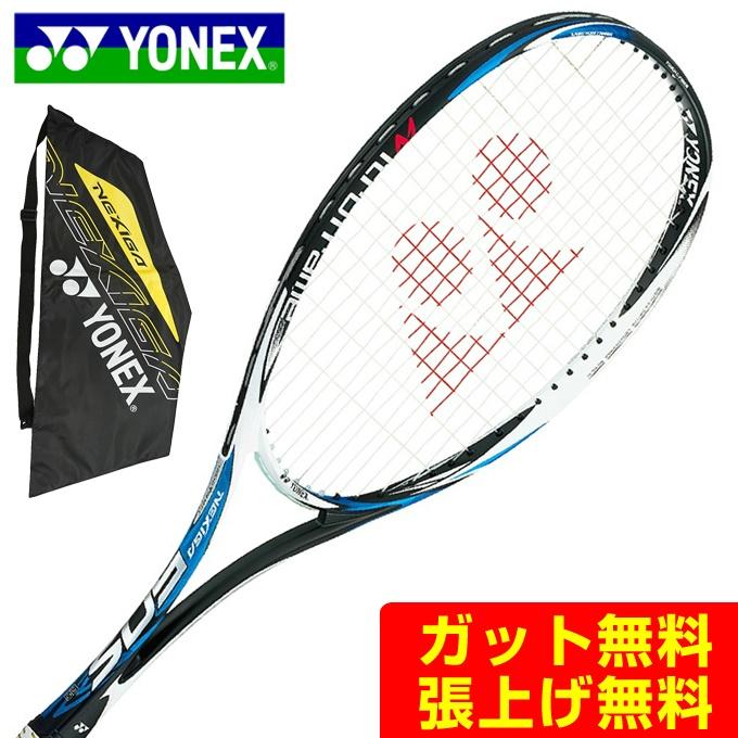 ヨネックス ソフトテニスラケット 後衛 メンズ レディース NEXIGA 50S ネクシーガ NXG50S-493 YONEX