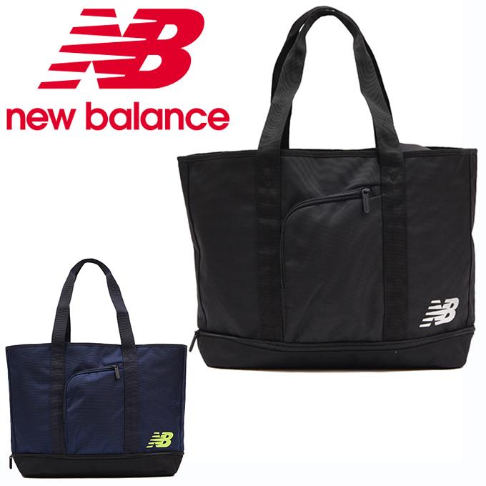 ニューバランス トートバッグ メンズ レディース 2WAYスーパートートバック JABP8529 new balance