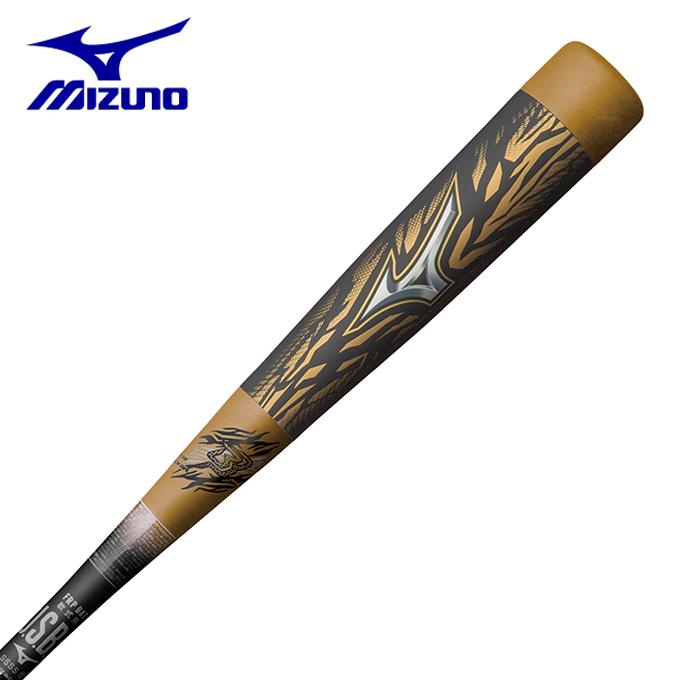 ミズノ 野球 一般軟式バット メンズ レディース 軟式用ビヨンドマックスギガキング 1CJBR13883 MIZUNO