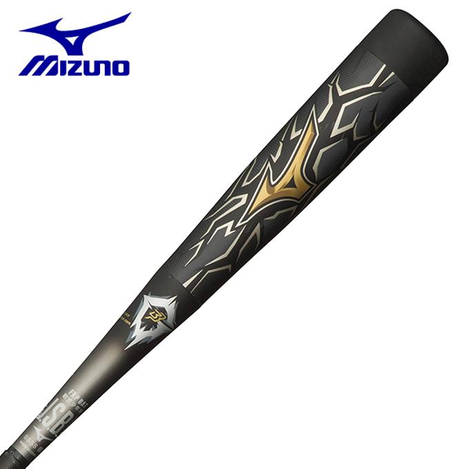 ミズノ 野球 少年軟式バット ジュニア 少年軟式用ビヨンドマックスギガキング FRP製 78cm 平均590g 1CJBY13378 MIZUNO