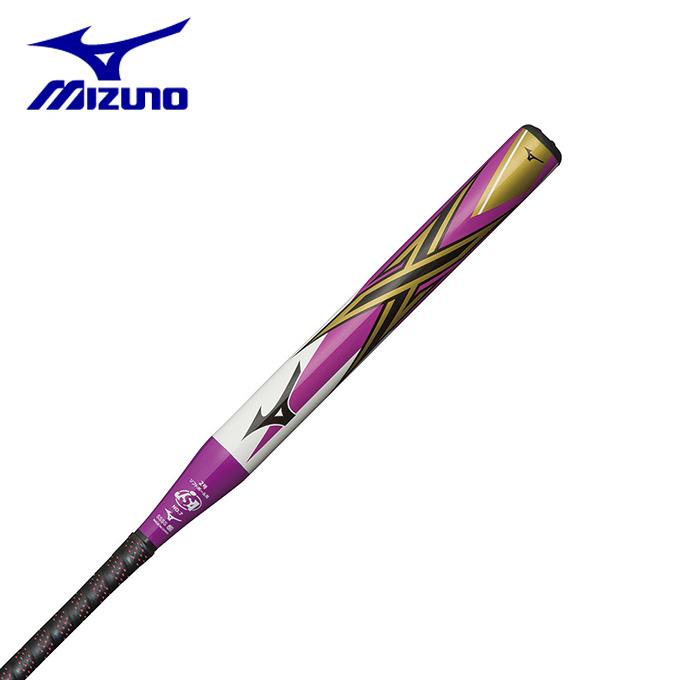 ミズノ ソフトボールバット 1号用 2号用 メンズ レディース ソフトボール用X 1CJFS61178 MIZUNO