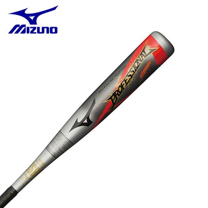 ミズノ 野球 少年軟式バット ジュニア 少年軟式用プロフェッショナル FRP製 72cm 平均400g 1CJFY11272 MIZUNO