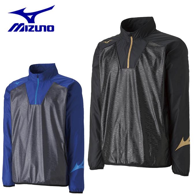 ミズノ サッカーウェア ウインドブレーカージャケット メンズ アクティブシェルシャツ P2ME8526 MIZUNO