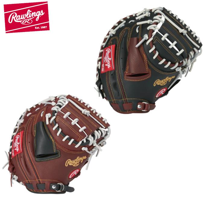 ローリングス Rawlings 野球 一般軟式グラブ 捕手用 メンズ レディース 軟式用HYPER TECH DPカラーズ キャッチャー用 GR8FHTC2AF