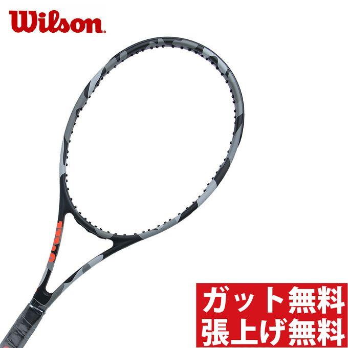 【クーポン利用で1000円引 11/18 23:59まで】 ウイルソン 硬式テニスラケット プロスタッフ PRO STAFF 97CV CAMO カモ WRT7410202 Wilson メンズ レディース