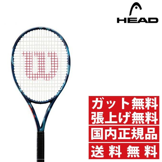 ウイルソン Wilson 硬式テニスラケット メンズ レディース ULTRA 100L CAMO ウルトラ 100L カモフラージュ WRT741120