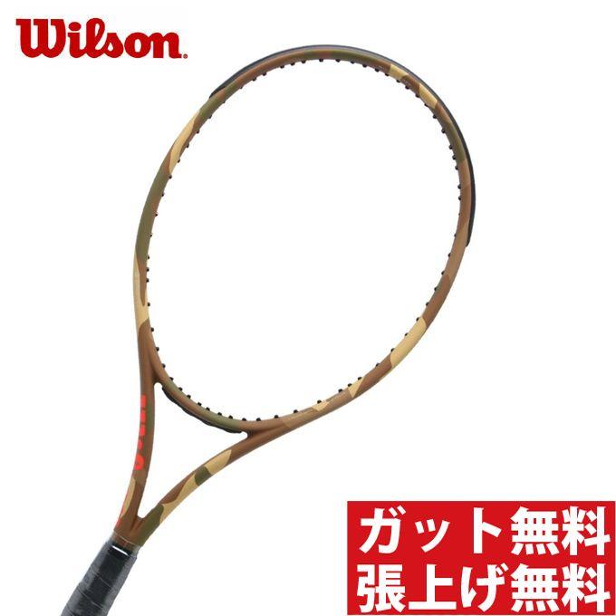 【クーポン利用で1000円引 11/18 23:59まで】 ウイルソン 硬式テニスラケット バーン BURN 100LS CAMO WRT741220 Wilson メンズ レディース