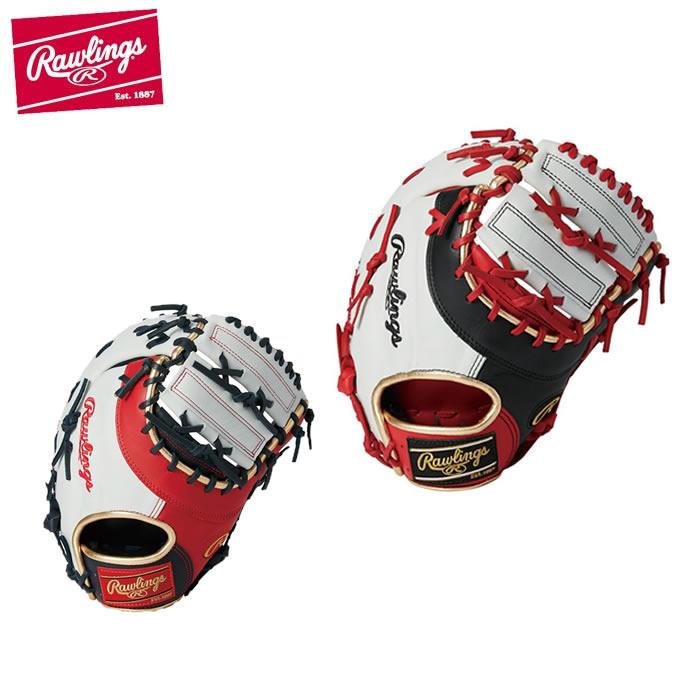ローリングス Rawlings 野球 一般軟式グラブ 内野手用 メンズ レディース 軟式用HOH GOLD ファースト用 GR8FHG3ACD