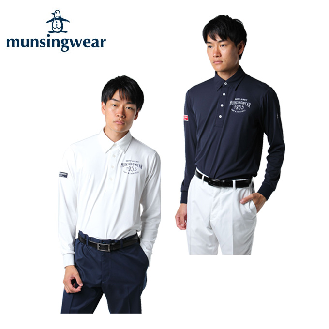 マンシング Munsingwear ゴルフウェア ポロシャツ 長袖 メンズ テクニスタスムースサンスクリーン MGMMJB07