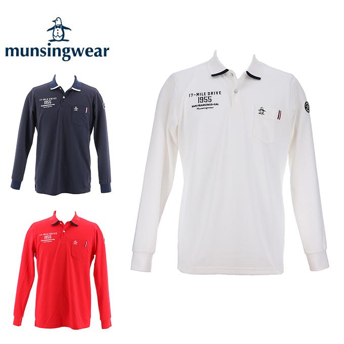 マンシング Munsingwear ゴルフウェア ポロシャツ 長袖 メンズ エクスWニット鹿の子長袖シャツ MGMMJB11