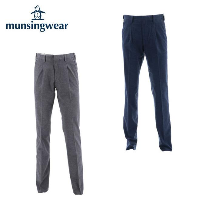 マンシング Munsingwear ゴルフウェア ロングパンツ メンズ ヒートナビワンタックパンツ MGMMJD14