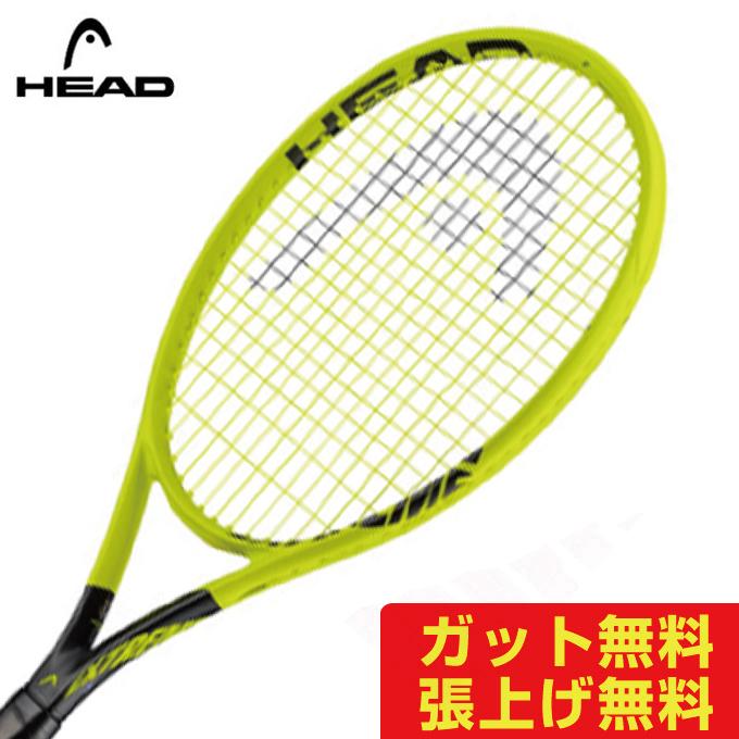 ヘッド HEAD 硬式テニスラケット メンズ レディース EXTREME S エクストリームエス 236128