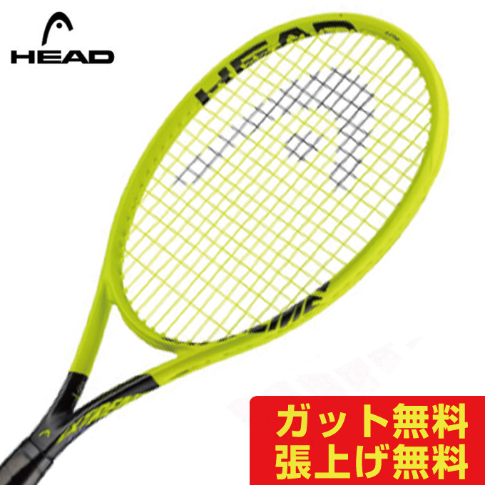 ヘッド HEAD 硬式テニスラケット メンズ レディース EXTREME LITE エクストリーム ライト 236138