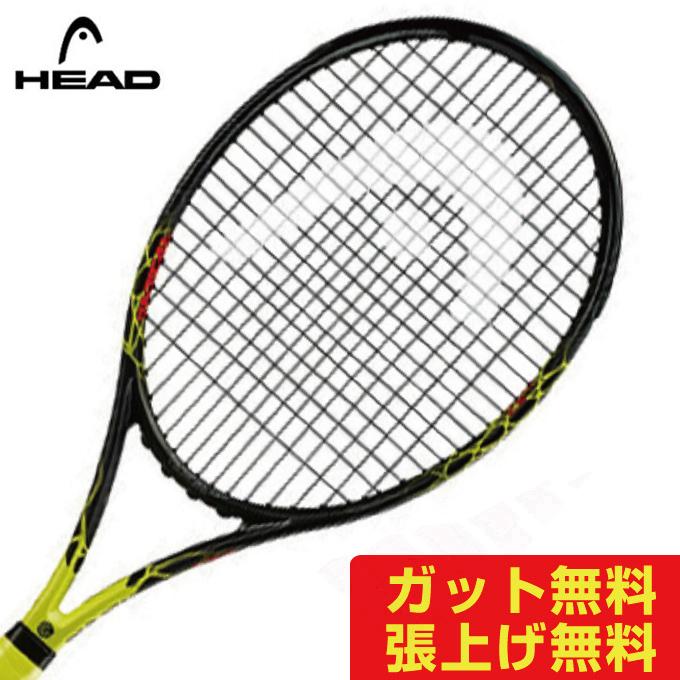 【5/5はクーポンで1000円引&エントリーかつカード利用で5倍】 ヘッド 硬式テニスラケット ラジカルMP RadicalMP グラフィン LTD 25 YEARS 237018 HEAD メンズ レディース
